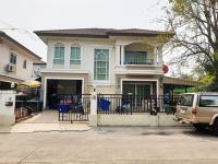 บ้านหลุดจำนอง ธ.ธนาคารทหารไทย กรุงเทพมหานคร สายไหม ออเงิน