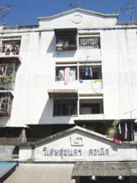 ห้องชุดหลุดจำนอง ธ.ธนาคารกรุงศรีอยุธยา กรุงเทพมหานคร เขตราษฎร์บูรณะ ทุ่งครุ