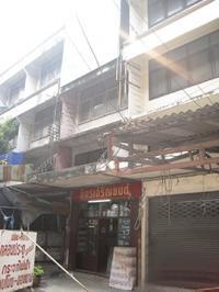 ตึกแถวหลุดจำนอง ธ.ธนาคารกรุงศรีอยุธยา กรุงเทพมหานคร เขตบางเขน (ดอนเมือง)