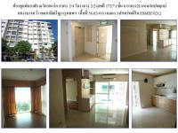 Condominiumหลุดจำนอง ธ.ธนาคารธนชาต กรุงเทพมหานคร ภาษีเจริญ บางหว้า