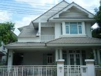 บ้านเดี่ยวหลุดจำนอง ธ.ธนาคารธนชาต กรุงเทพมหานคร คันนายาว คันนายาว